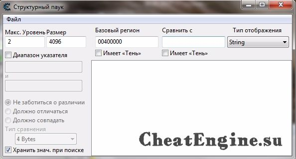 cheat engine 6.5 на русском