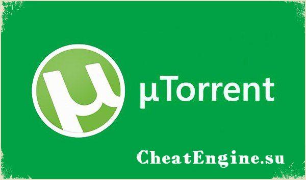 cheat engine скачать бесплатно торрент
