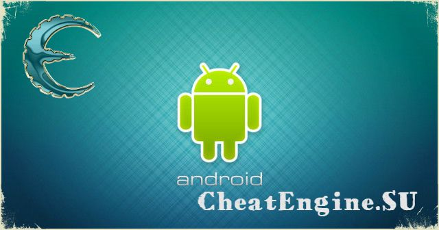 cheat engine android 4pda
