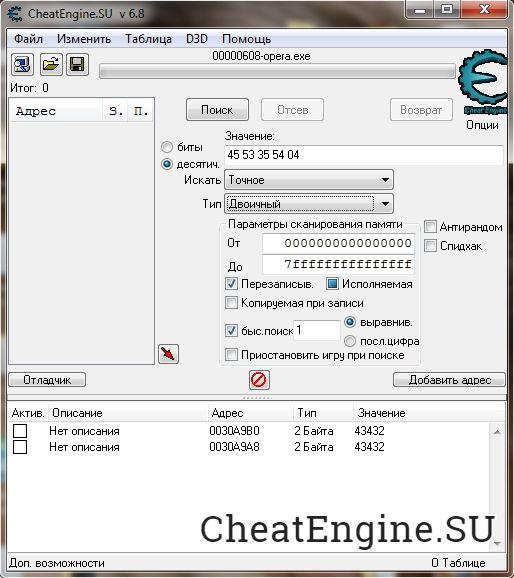 cheat engine 6.8 2018 скачать на русском