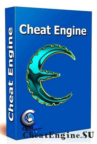как создать трейнер с помощью cheat engine