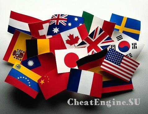 Cheat engine 7.2 русификатор